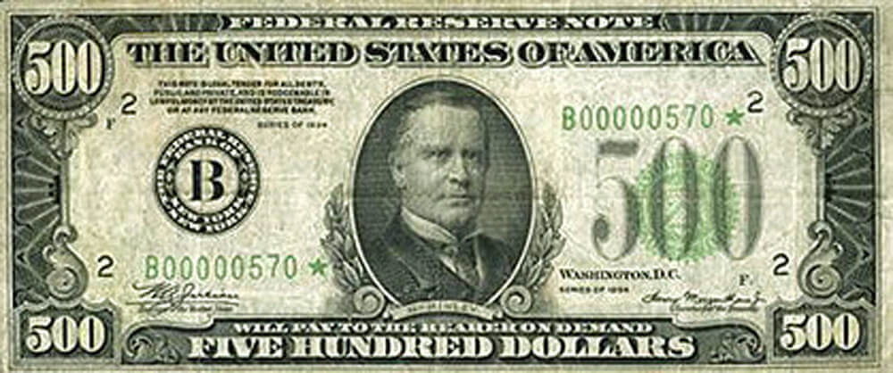 500 American Dollar Bill (USD) with President William McKinley on the Face